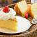 【视频】蛋糕的怀旧感~经典海绵蛋糕