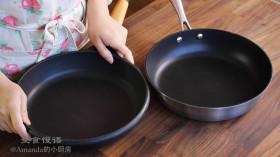 【视频】Amanda的厨具介绍~不粘锅