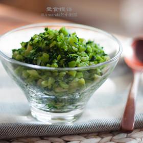 【视频】留下清香和生脆~自制雪菜