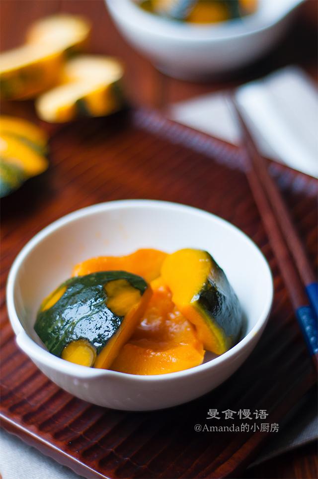 日式煮南瓜1