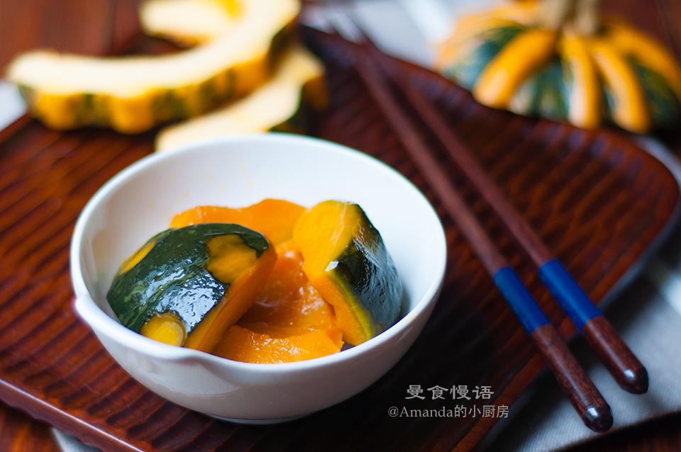 日式煮南瓜4