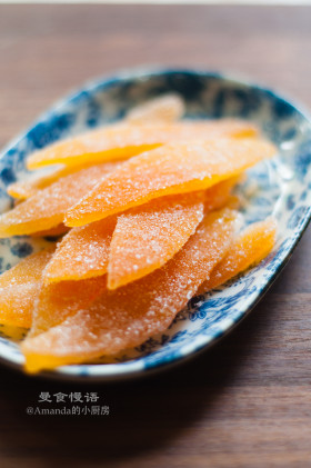 【曼食慢语】清香甜蜜~糖渍柚子皮