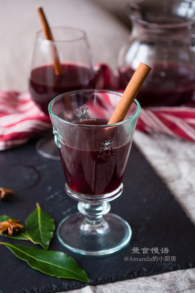 mulled wine 2