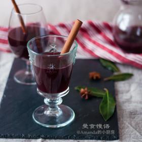 【曼食慢语】甜美得让人心醉~圣诞热红酒 Mulled wine