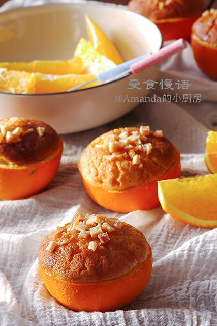 香橙蛋糕2