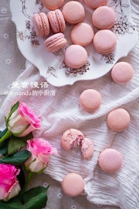 【曼食慢语】情人节特集~玫瑰马卡龙