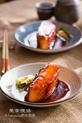 【曼食慢语】外焦里嫩,咸甜交织~照烧三文鱼
