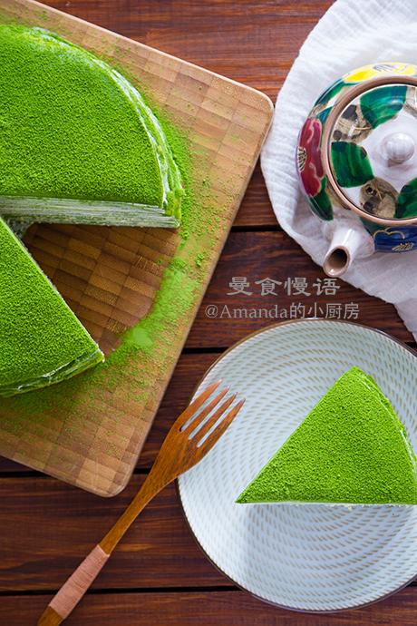 抹茶千层蛋糕2