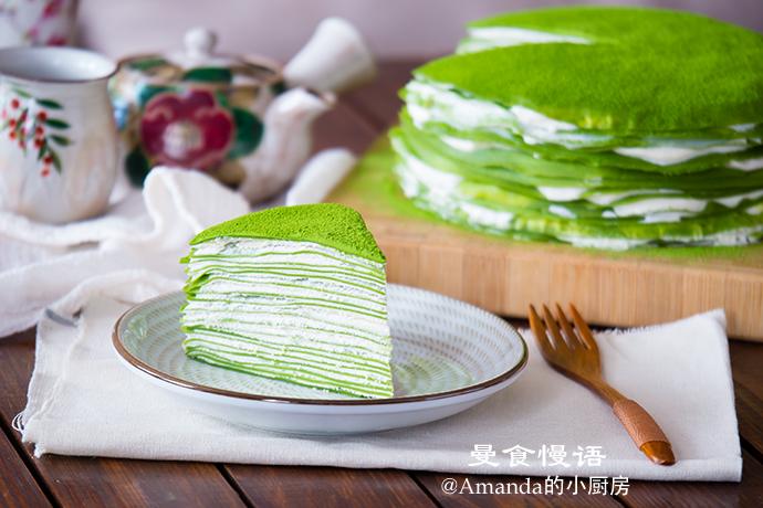 抹茶千层蛋糕3