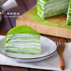 【曼食慢语】抹茶千层蛋糕