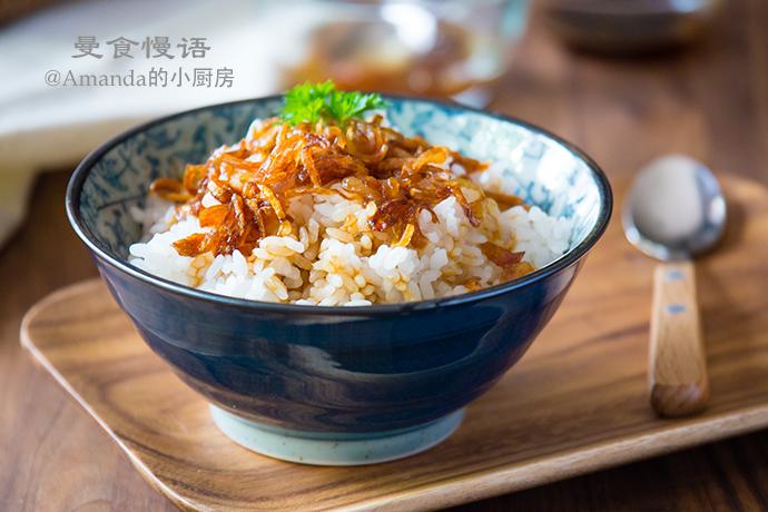 猪油拌饭&白菜卤&咸猪肉1