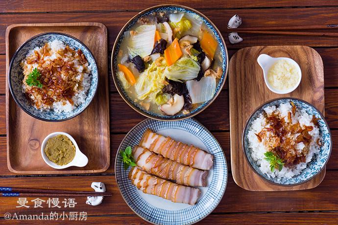 猪油拌饭&白菜卤&咸猪肉3