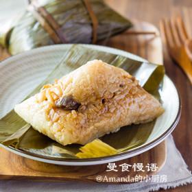 【曼食慢语】好料满满的鲜肉粽子
