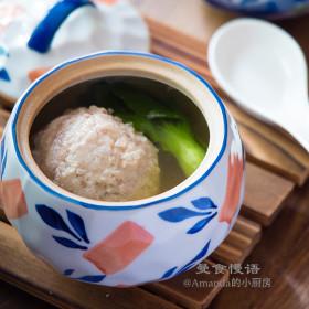 【曼食慢语】清炖狮子头~孤独的台湾美食家