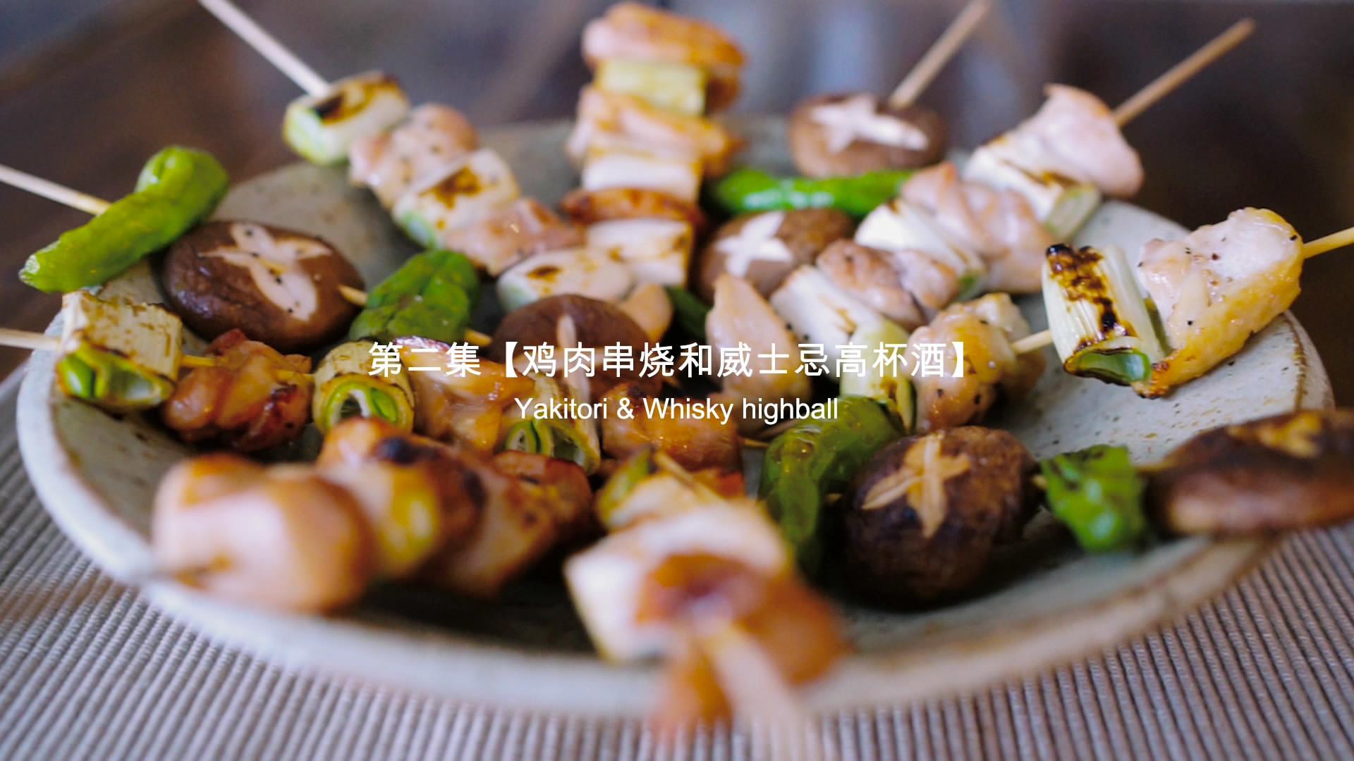 08_烤雞肉串1124[00_00_32][20151124-232253-0]