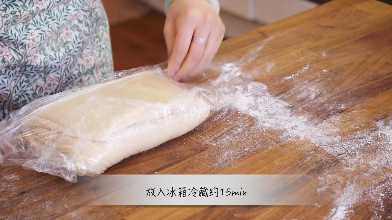 丹麦酥皮面包[00_05_04][20151203-131836-7]