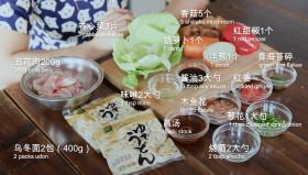 【曼达小馆】居酒屋系列:猪肉炒乌冬与烧酒