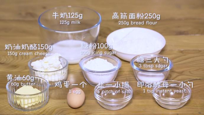 平底锅乳酪面包.mov_20160413_161226.932