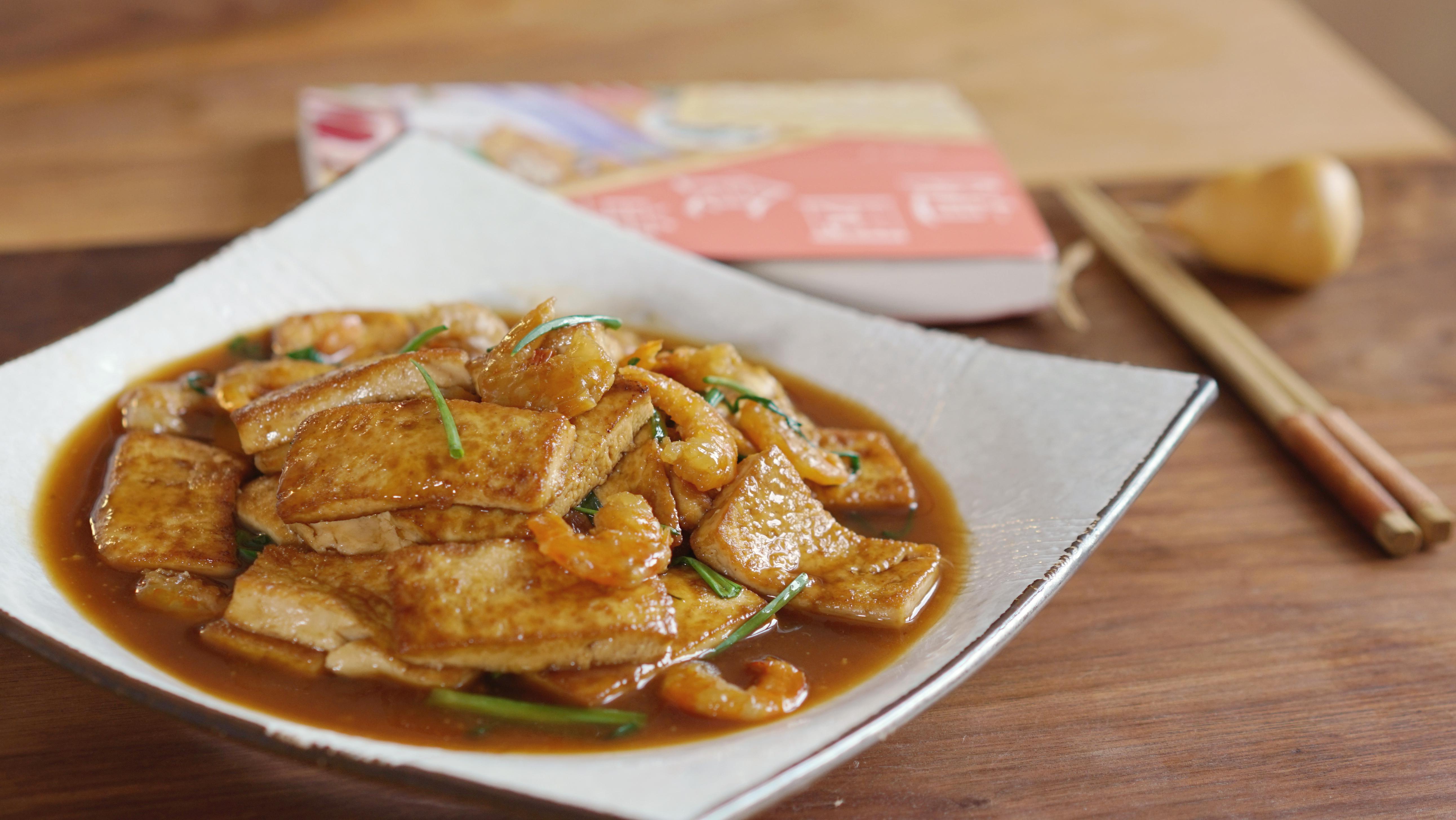 【曼达小馆】一碗三百年前的家常豆腐