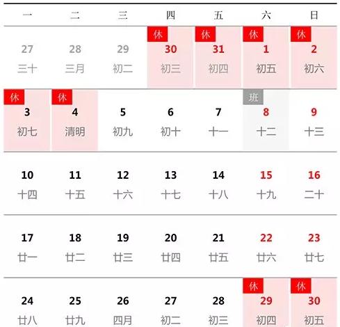 BaiduShurufa_2017-5-11_17-53-32
