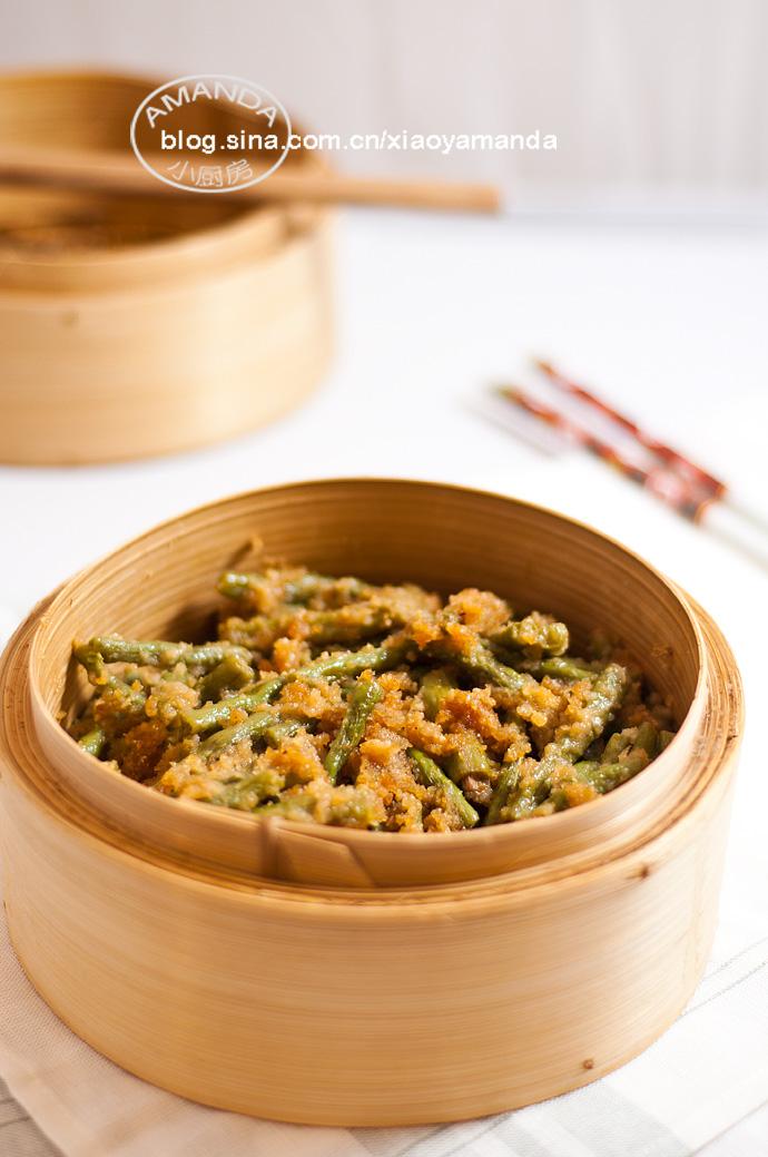 粉蒸菜系列之——粉蒸豇豆