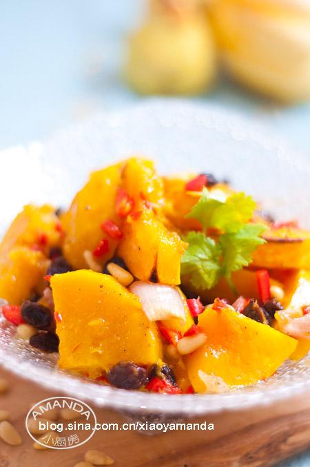沙拉好吃的关键——烤南瓜沙拉