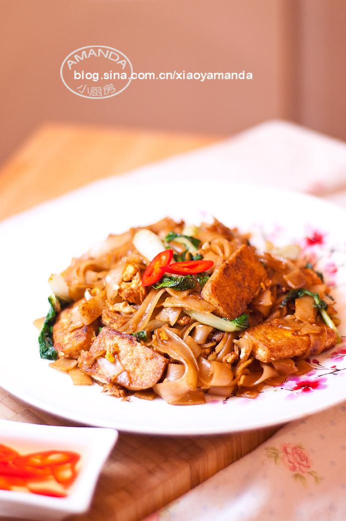 上菜只需一刻钟——泰式酱油豆腐炒河粉